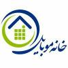 کانال خانه موبایل ایران