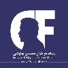 هواداران محسن چاوشی