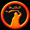 کانال تلگرام موسیقی قشقایی