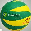 کانال آموزش والیبال