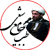 کانال طب جامع(شیعی)