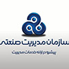 کانال رسمی سازمان مدیریت صنعتی