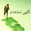 کانال استخدامی استان گلستان