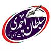 کانال سلطان احمدی دات آی آر
