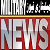 کانال کانال اخبار و مطالب نظامی میلیتاری نیوز