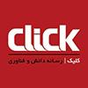 کانال Click | كليك