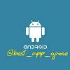کانال app and game free