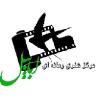 کانال گروه تلویزیونی ابابیل
