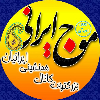 کانال موج ایرانی (کانال اِم آی)