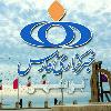 کانال خبرگزاری فارس استان بوشهر