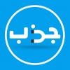 کانال استخدام و کاریابی استان تهران