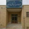 کانال کتابخانه عمومی شهید فاضل خودستان احمدآباد