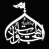 کانال هیئت الجواد علیه السلام