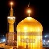 کانال محبان الرضا(ع)اصفهان