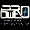 کانال propower