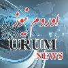 کانال كانال خبري آروم نيوز