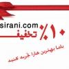 کانال adsirani