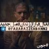 کانال فرار از زندان فصل جدید