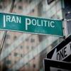 ایران پالتیک