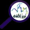 کانال استخدام  تبریز
