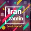 کانال املاک ایران زمین
