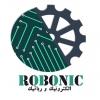 کانال robonic | الکترونیک،رباتیک