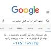 کانال تجهیزات خواب هتل محمودی