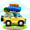 کانال iran4tour