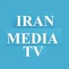 کانال IRAN MEDIA TV