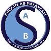کانال سیروان آب پالایش