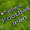 کانال اخبار روز فوتبال ایران