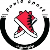 کانال Ponio Sport