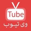 کانال V-Tube وی تیوب