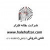 کانال Hac.ir | هاله افزار
