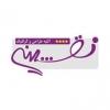 کانال سامانه طراحی و خدمات چاپ یزد