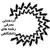کانال تلگرام انتخاب ۹۶