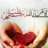 کانال قلب سلیم