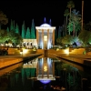 کانال نیازمندی های شیراز و حومه