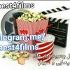 کانال تلگرام بهترین فیلم ها