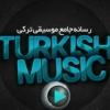 کانال رسمی ترکیش موزیک