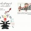 کانال امکانسنجی و مدیریت کسب و کار با کامفار