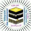کانال آثار و برکات نماز