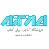 کانال ایران کتاب