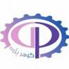 کانال آموزشگاه آزادفنی وحرفه ای گوهرپژوه