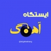 کانال تلگرام نیازمندیهای بندرترکمن کانال ایستگاه آهنگ | کانال تلگرام | آل چنلز