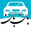 کانال بان بان خودرو / BanBan.ir