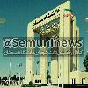کانال خبری دانشجویان دانشگاه سمنان