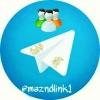 کانال لینکدونی مازندران