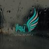 کانال مجله ادبی پرواز