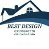 کانال طراحی داخلی